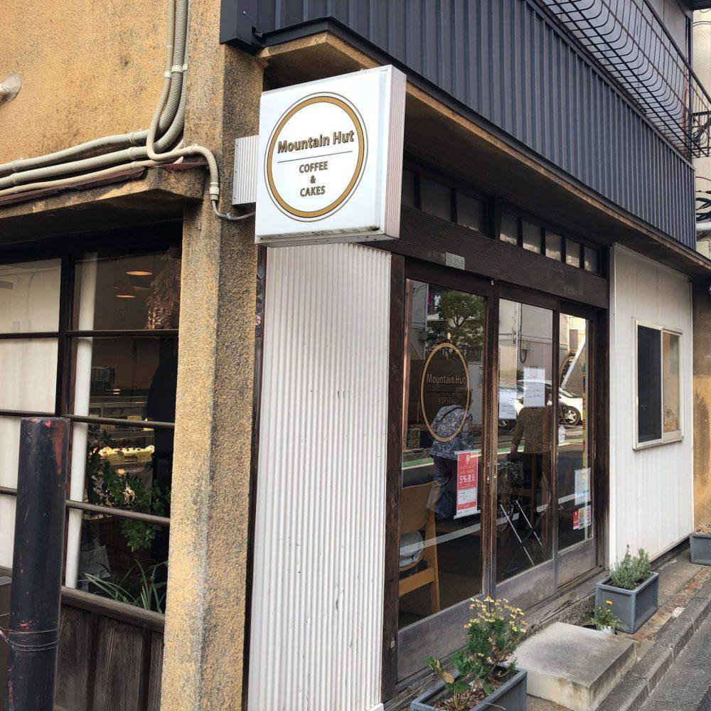 旅菓子東京16番 店舗