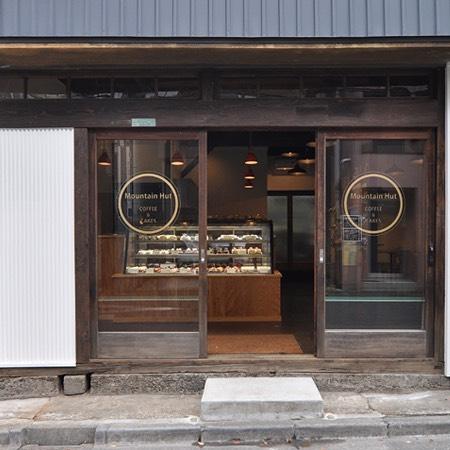 旅菓子東京16番 店舗画像