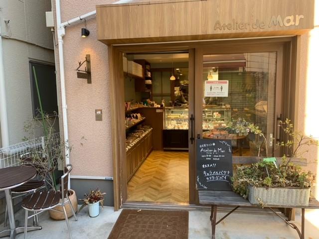 旅菓子東京12番 店舗