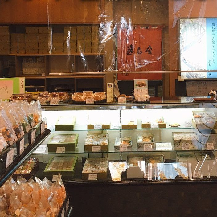旅菓子東京22番 店舗画像2
