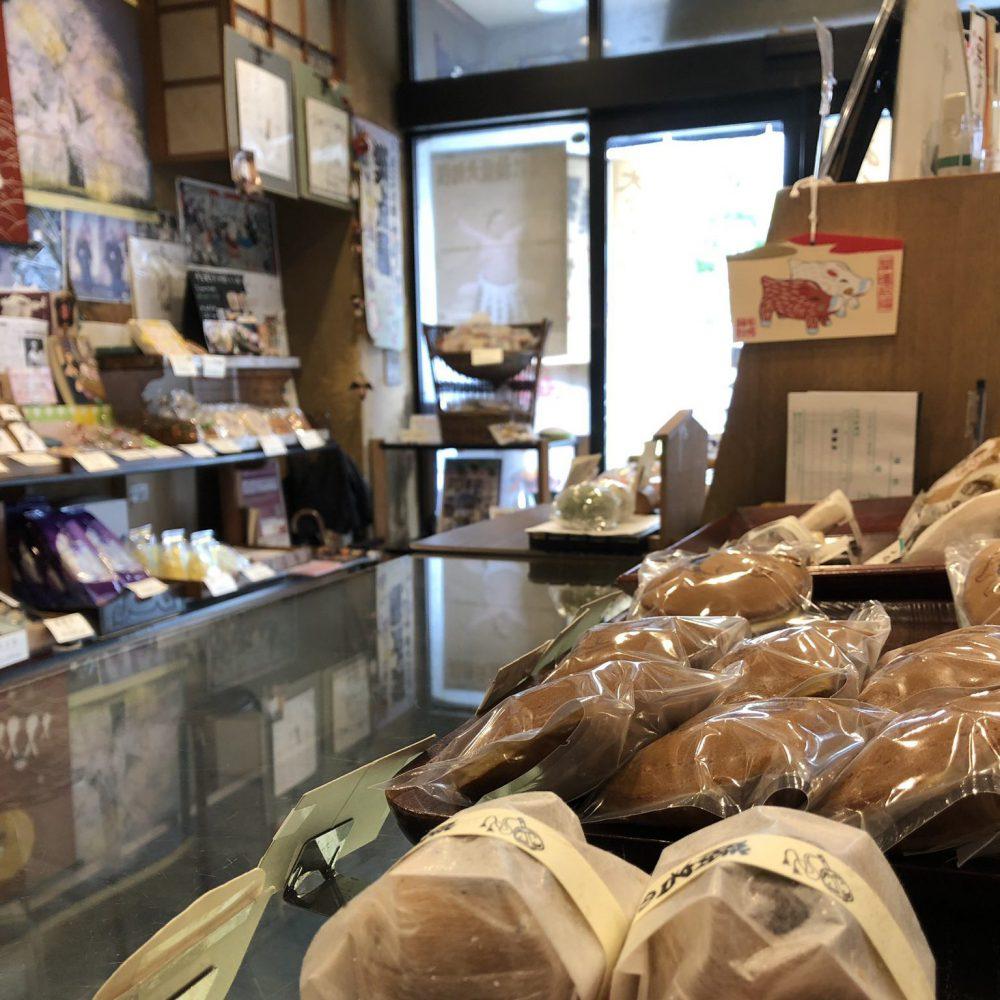 旅菓子東京33番 店舗画像