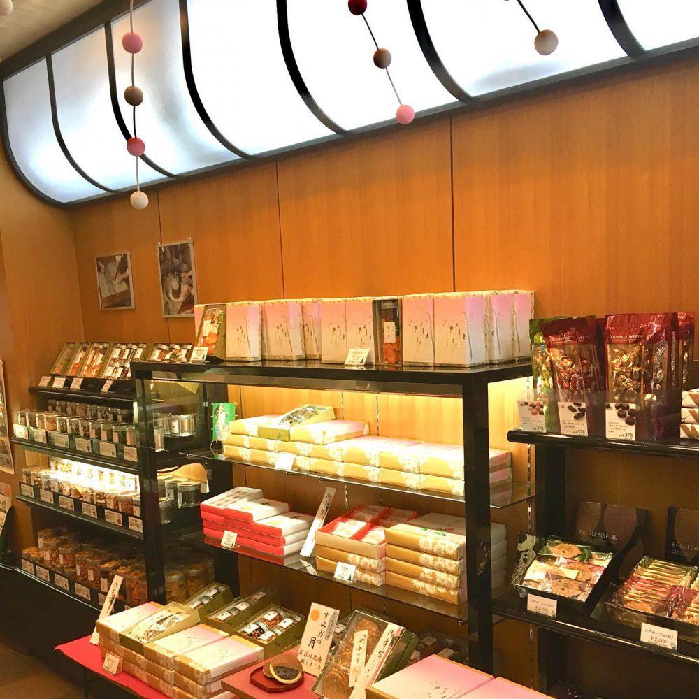 旅菓子東京22番 店舗画像