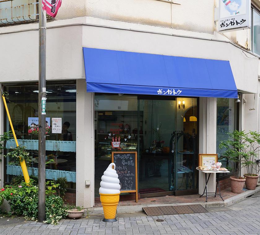 旅菓子東京25番 店舗