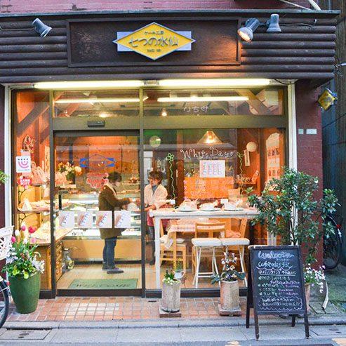 旅菓子東京26番 店舗