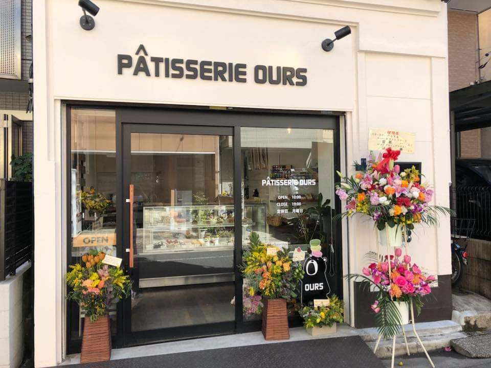 Pâtisserie Ours パティスリーウルス