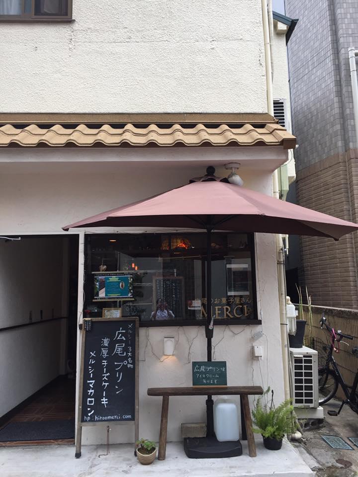 旅菓子東京23番 店舗
