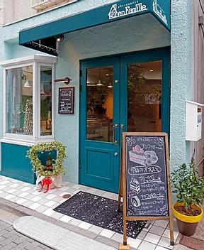 旅菓子東京38番 店舗