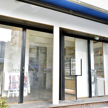 旅菓子東京45番 店舗
