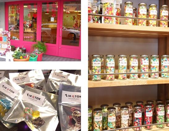 旅菓子東京55番 店舗画像